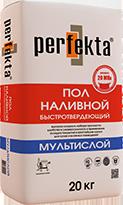 """Быстротвердеющий наливной пол Perfekta® """"Мультислой"""" 20 кг"""
