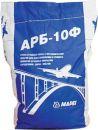 Безусадочная быстротвердеющая бетонная смесь АРБ-10Ф