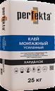 """Клей монтажный усиленный Perfekta® """"Хардблок"""" 25 кг"""