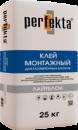 """Клей монтажный для газобетонных блоков Perfekta® """"Лайтблок""""  25 кг"""