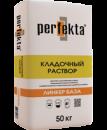 """Кладочный раствор Perfekta® """"ЛИНКЕР База"""" серый 50кг"""