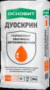 Основит т-62 дуоскрин - двухкомпонентная эластичная гидроизоляция, розница - 25кг (сухой)